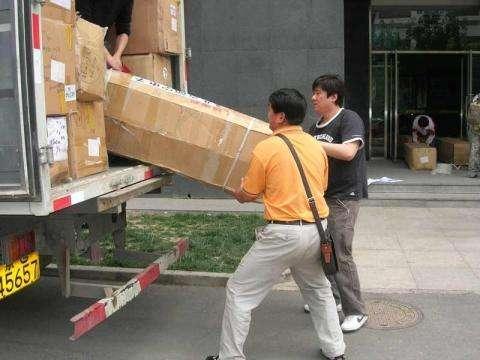 北京大件搬家